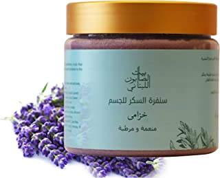 Bayt Al Saboun Al Loubnani Lavender Body Sugar Scrub, 500 Gm