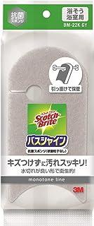 3M お風呂掃除 スポンジ 抗菌 ソフト グレー スコッチブライト バスシャイン BM-22K GY