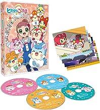 かみさまみならい ヒミツのここたま DVD-BOX vol.8