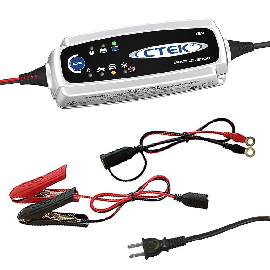解説王室明確なCTEK(シーテック) バッテリーチャージャー&メンテナー3.3/0.8A JS3300