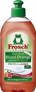 Frosh dishwasher Blood Orange 300mL
