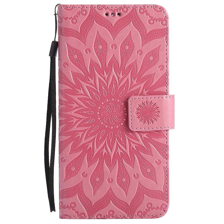 憎しみ正当化するカリキュラムOMATENTI Huawei Mate 9 ケース, 良質PUレザー 財布 フリップ ケース 耐衝撃性 衝撃吸収 液晶保護 ケース電話カバー 付きカードスロット, リストストラップ, 横置きスタンド機能付き, ピンク