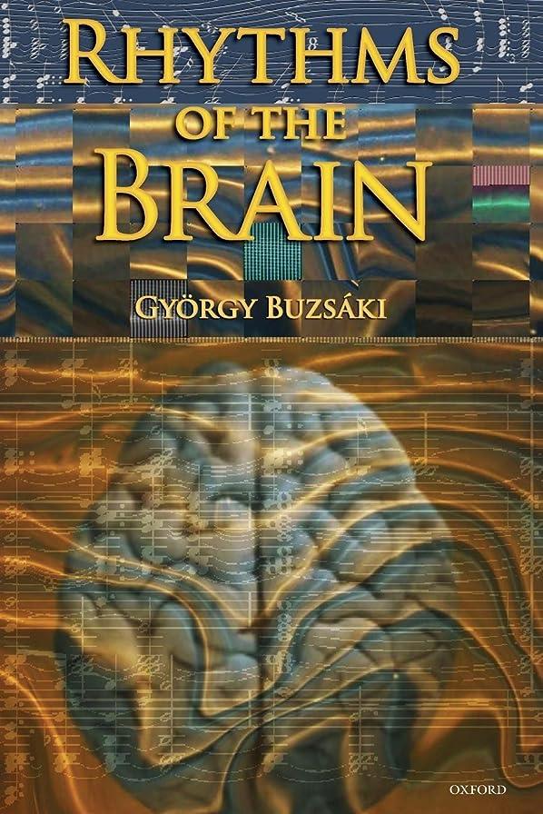 彫るやむを得ない熟練したRhythms of the Brain