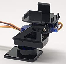 American Robotic Supply Pan/Tilt Kit with Servos