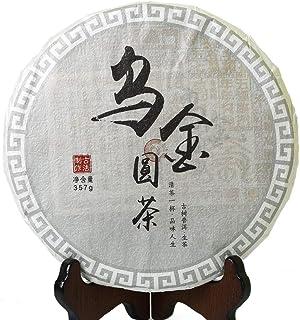 357g (12.59 Oz) 2020 Year Yunnan Wujin Remote Mountain Ancient Tree Raw Cake Chinese Puer Pu'er Puerh Tea Pu-erh thee