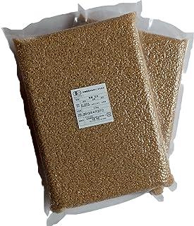 【30年産】JAS有機栽培米あきたこまち 玄米5kg(真空パック2.5kg×2)
