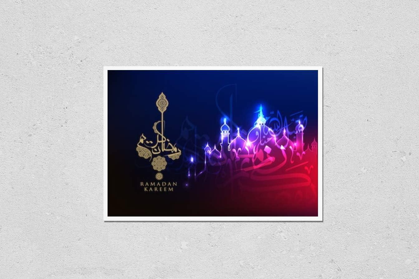 Quantity limited Memphis Mall KwikMedia Poster Reproduction of Kareem Ramadan Greeti Beautiful