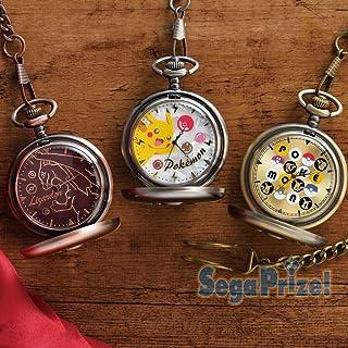 ポケットモンスター サン&ムーン プレミアム懐中時計 全3種セット