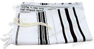トラディショナル ユダヤ人 60/170 cm コーシャ タリットタリットタリット バー・ミツヴァ 祈りのショール - Traditional Jewish 60/170cm Kosher Tallit Talit Talis Bar Mitz...