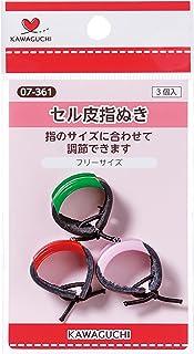 KAWAGUCHI セル皮指抜 3ヶ入り フリーサイズ 07-361
