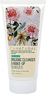 Conatural Organic Cleanser and Make-up Remover, 150 gm