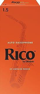 Rico by D'Addario Alto Sax Reeds, Strength 1.5, 25-pack