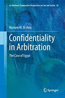 Confidentiality in Arbitration: The Case of Egypt