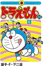 表紙: ドラえもん プラス(6) (てんとう虫コミックス) | 藤子・F・不二雄