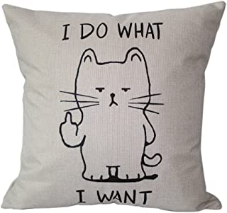 LeiOh Decorative Cotton Linen Square Unique I DO WHAT I WANT Cat Pattern Throw Pillow Case Cushion Cover 18 x 18 Inches,Christmas Gifts