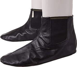 Calcetines de piel auténtica – Finos, ligeros, de calidad, impermeables – Fácil de poner como un calcetín – Masd Mesd Mest Mast Khuff Khuffain Calcetines de oración Whudu Wudu Corap Mash Mesh