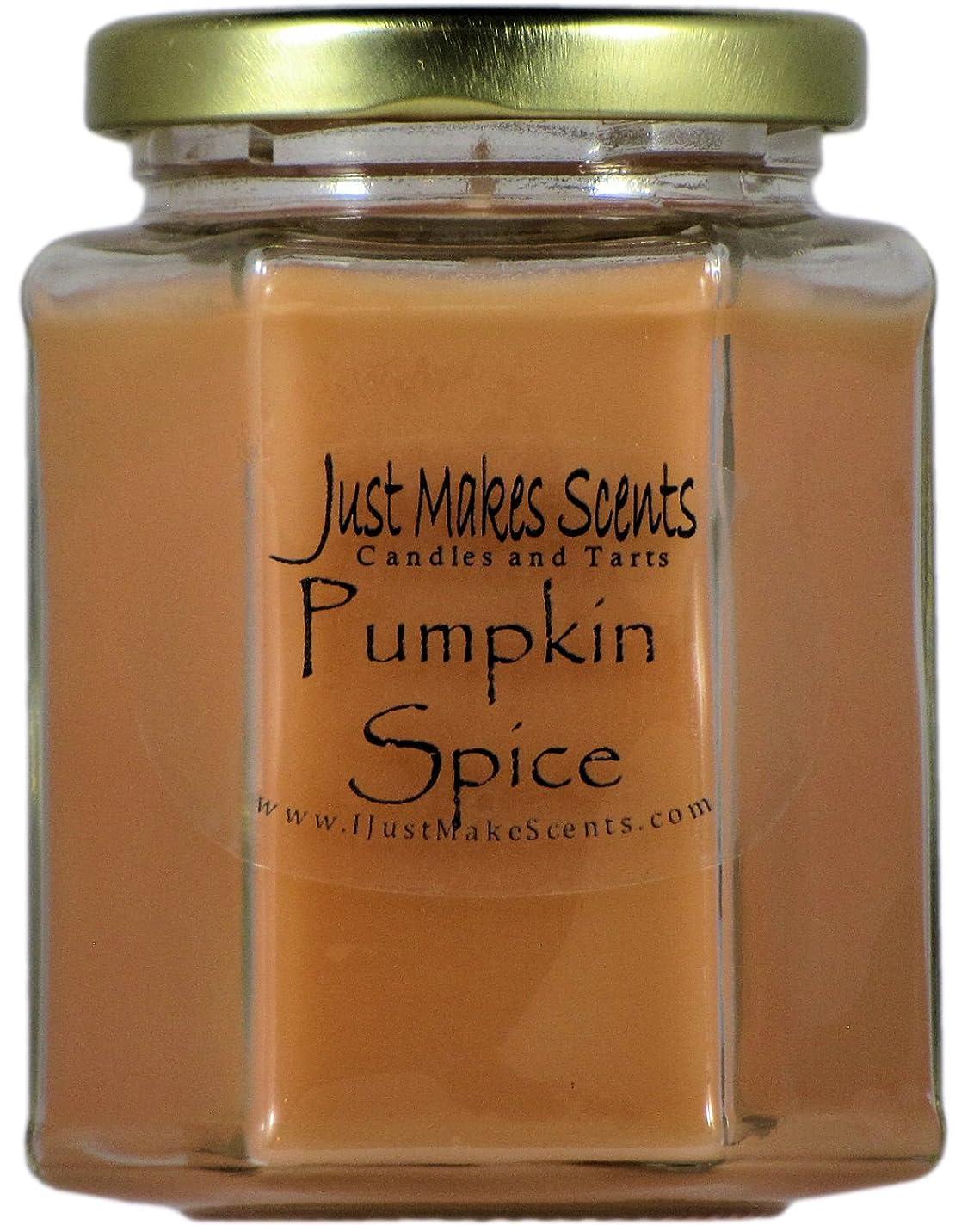 妖精サーマル委任Pumpkin Spice香りつきBlended Soy Candle | Great Smelling Fall Fragrance |手Poured in the USA by Just Makes Scents