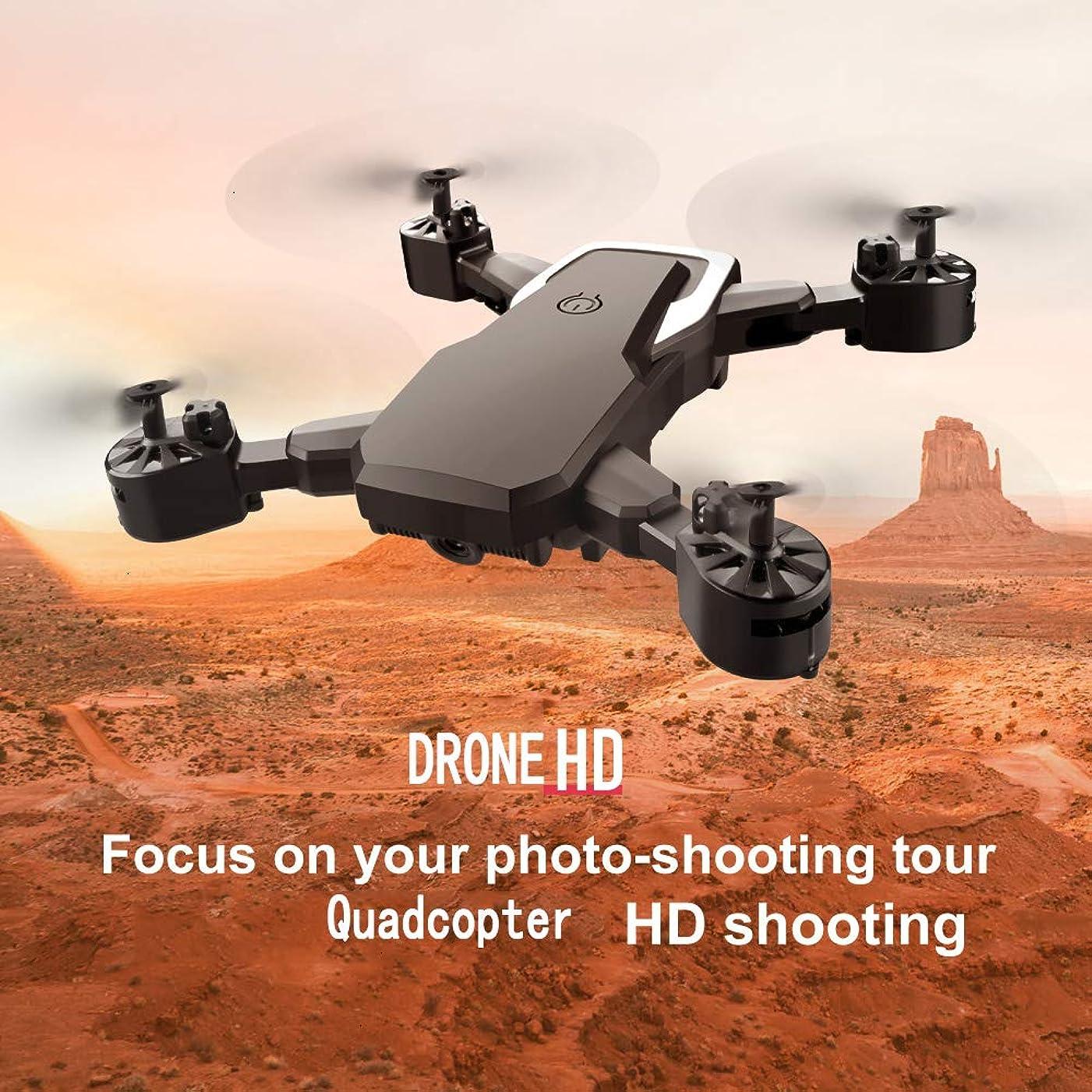要件アプローチ苦痛Shenghe WIFI FPVロングバッテリーRCドローン広角Selfie Quadcopter高解像度ヘリコプター高度玩具 ブラック30W