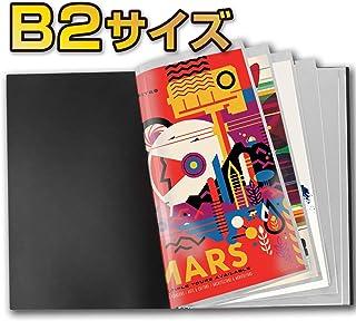 ROZZERMAN B2 A4 ポスター ファイル 40枚 20枚 60枚 収納 B2ポスターフレーム B2ポスターファイル ポスターファイル ポスターフレームB2 ポスターケース 20ポケット (B2 20P 40枚収納)