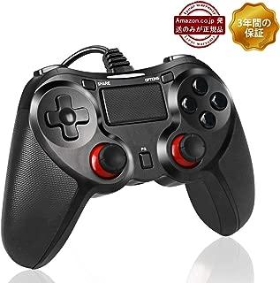 PS4 コントローラー PC TEKSON PS3 コントローラー PS4 Pro Slim /PS3 /Win7/8/10 対応 有線 ゲームパッド 人間工学 二重振動 日本取扱説明書付き
