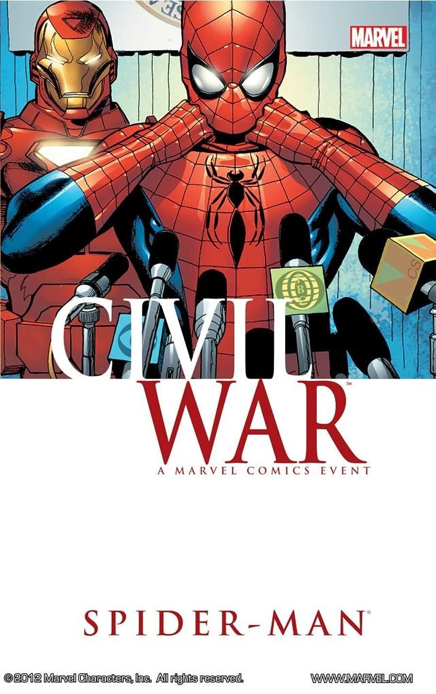 ビクター枕つぼみCivil War: Amazing Spider-Man (English Edition)