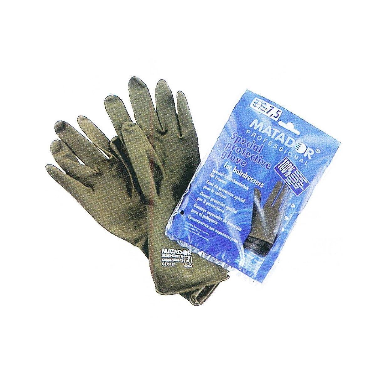 全員効果的祈るマタドールゴム手袋 6.5吋