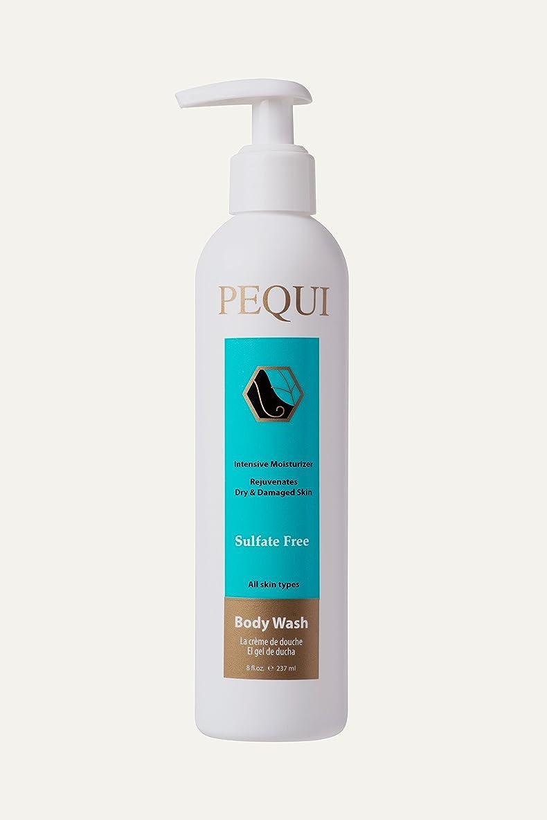 リスト強化する順応性のあるBioken Pequi Body Wash 8.0 oz by Bioken