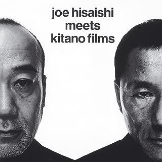 Intro: Office Kitano sound Logo
