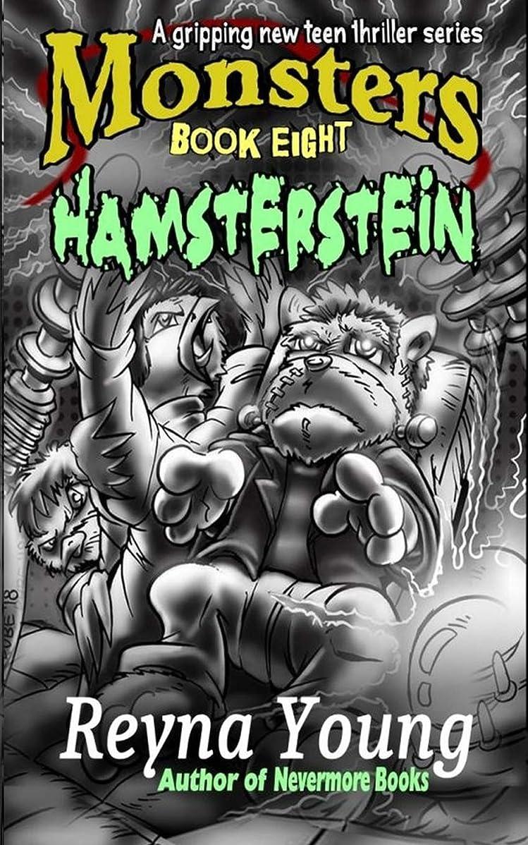つぼみ他の日スクワイアHamsterstein: Monsters:  Book Eight