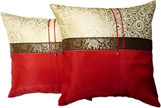 Set of Two Aurora Red Silk Throw Cushion Pillow Cover Case With Elephant Middle Stripe for Decorative Living Room Sofa Car Size 16 x16 Inches