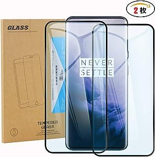 KOKULI OnePlus 7 Pro 対応スクリーンプロテクター、【2パック】0.26mm 9H強化ガラススクリーンプロテクター、3D Touch対応/飛散防止/指紋防止/、プレミアムHD透明強化ガラススクリーンプロテクター 【曲面スクリーン】 (OnePlus 7 Pro 6.67'', 2パック)