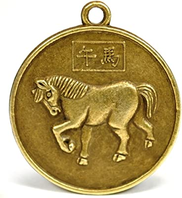 """SET OF 12 CHINESE ZODIAC CHARMS 1/"""" Pendant Amulet Lucky Metal Coin Horoscope"""