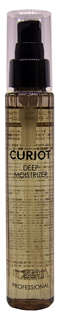 不平を言うしばしばノベルティストレートパーマのメーカーが本気で作った縮毛矯正した髪を潤す超浸透オイル?キュリオット ディープモイストライザー?トリートメントオイル