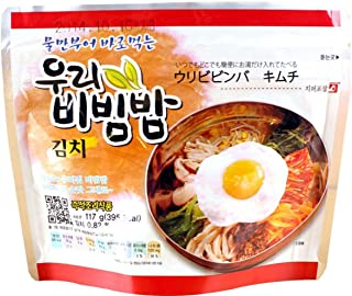 comprar comparacion MRE Meals Ready to Eat 1 Pack of Bibimbap Korean Mixed Rice Bowl100g (3.53oz) 335 Kcal (Kimchi)