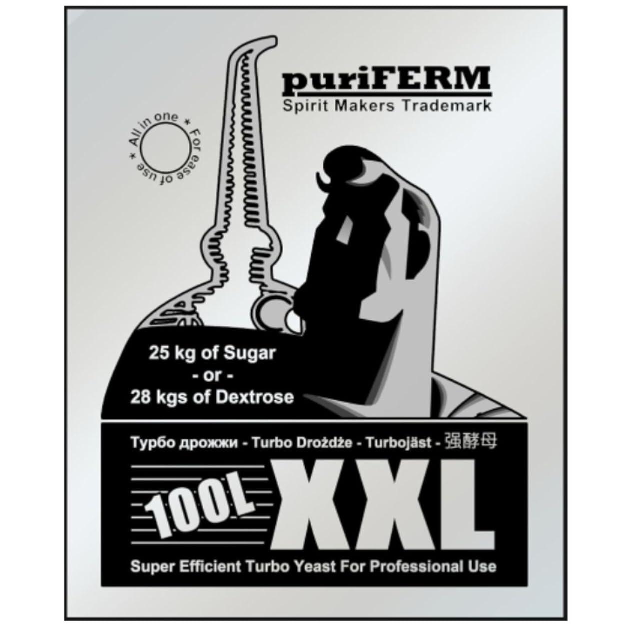 びっくりしたバッグキャンバスピューリファーム XXL:100L用商用グレードターボ - 酵母。