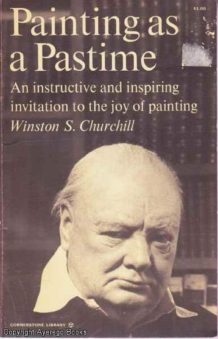 限界お風呂こどもの日Painting as a Pastime (English Edition)