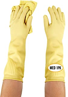 Long Biodegradable Latex Rubber Gloves (MED 1PK) — Long and Thick All Purpose for Cleaning, Dish Washing and Hand Protection — wash Dishes, car Washing, Outdoor, scrubbing