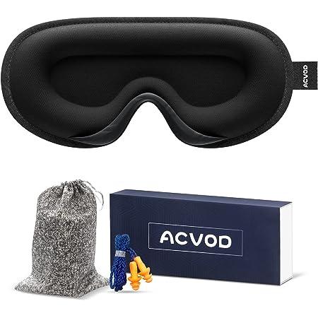 ACVOD 3D Schlafmaske, Hautfreundlich Lycra Augenmaske für Herren und Frauen, Lichtblockierende Schlafbrille für Seitenschläfer mit verstellbarem Band für Reisen/Nickerchen/Schlafen (Schwarz)