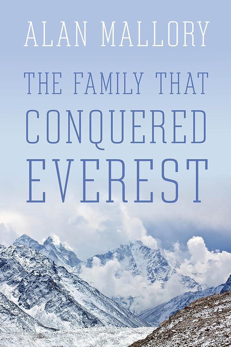 理容室紛争きちんとしたThe Family that Conquered Everest (English Edition)