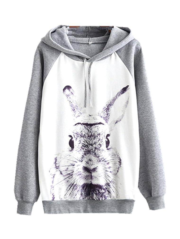 YICHUN Women Girl Top T-Shirt Sweatshirts Hoodie Hooded Sweats Sweater Jumper Casual