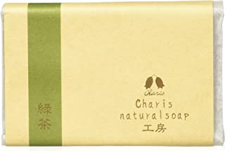 カリス ナチュラルソープ工房 緑茶石鹸 90g [コールドプロセス製法]