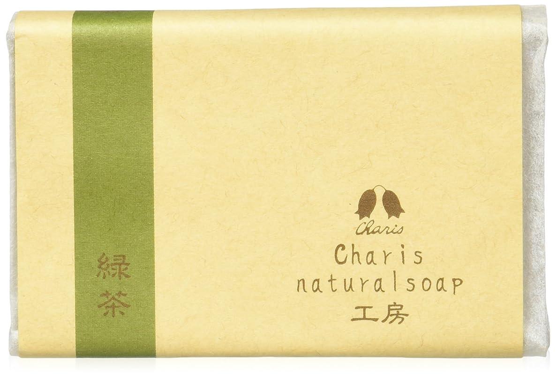 刺繍チャーミングリテラシーカリス ナチュラルソープ工房 緑茶石鹸 90g [コールドプロセス製法]