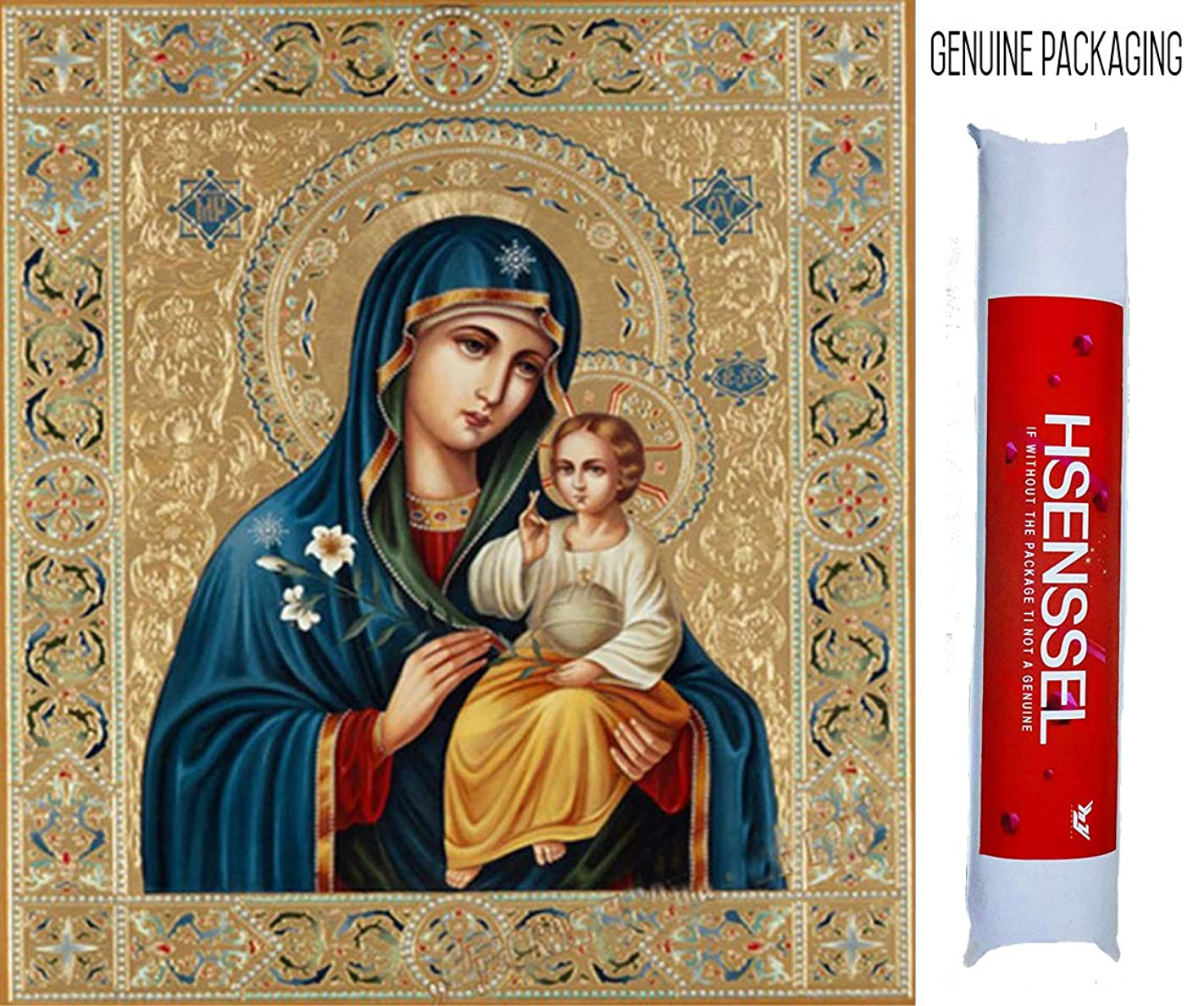 Hsenssel 5d Diamond Painting with Round Full Drill Diamond Painting Kits Virgin Mary Holds Jesus Embroidery Cross Stitch DIY Wall Painting Decor 30x40cm(Holy Virgin Mary and Baby)