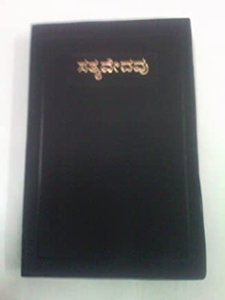 Amazon in: Bible Society Of India: Books