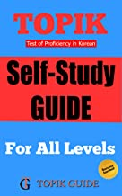 TOPIK - The Self-Study Guide [For All Levels]