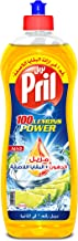 Pril Dishwashing liquid Lemon 1L