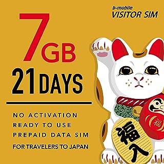 日本通信 b-mobile Visitor SIM 7GB/21days Prepaid BM-VSC2-7GB21DC