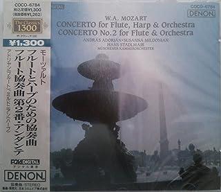 モーツァルト:フルートとハープのための協奏曲、フルート協奏曲第2番
