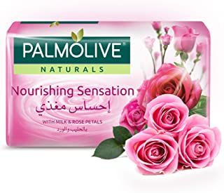 Palmolive Naturals Bar Soap Soft And Moisture With Milk Rose 120Gm