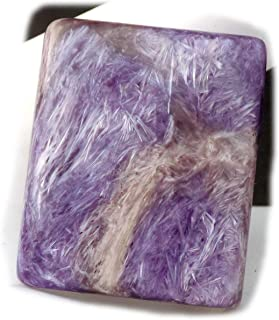 The Best Jewellery Charoite cabochon, 38Ct Natural Gemstone, Rectangle Shape Cabochon For Jewelry Making (30x24x5mm) SKU-1...